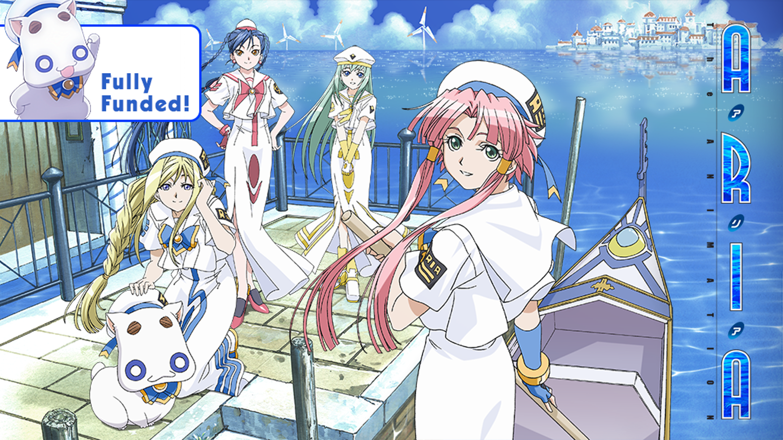 This project is to create an english dubbed hd production of the aria the animation tv series and release it on blu ray