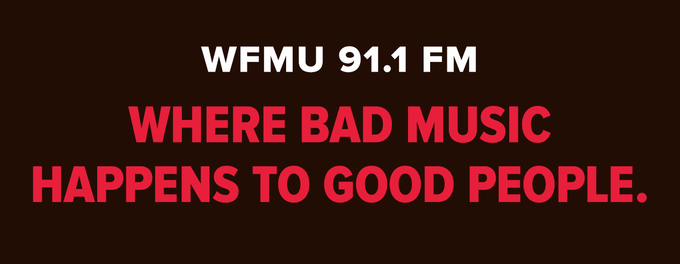 Billboard 1: Donate to Kickstarter and email us at billboard@wfmu.org to pitch your ideas or to cast your vote!