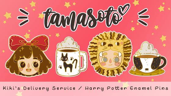Kiki's Delivery Service / Harry Potter Enamel Pins