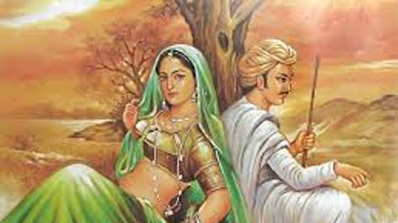 Jogi Jogun: Song of a Punjabi Folk Tale