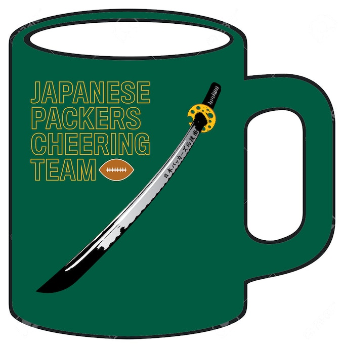 A Japanese Packers Cheering Team Mug!