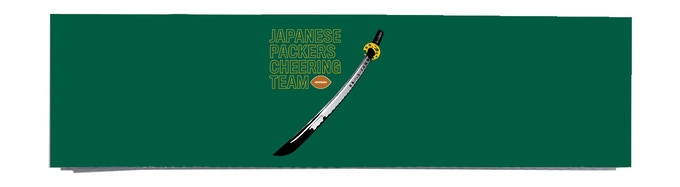 A Japanese Packers Cheering Team Headband!