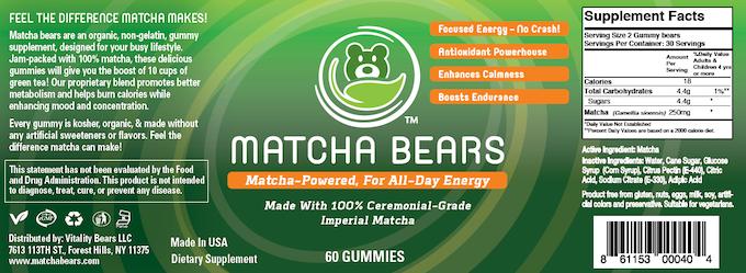 Matcha Bears - World's First Matcha Gummies by Matcha Bears