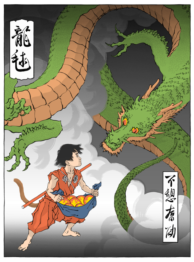 'The Dragon's Gift' will begin delivery as a woodblock print in March 2018.
