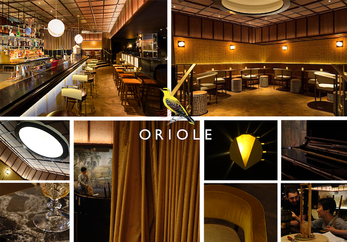 A couple of Oriole's press shots and some snaps we took while out on a recce. Lovely yellow–brown colour palette, with hints of black and gold that rhyme with the Ralph Styles Ultra package design.