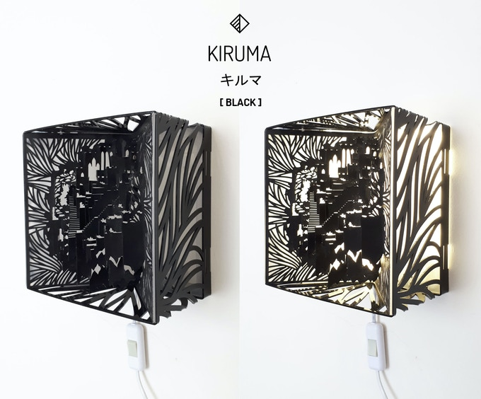 KIRUMA also available in BLACK version (optional)