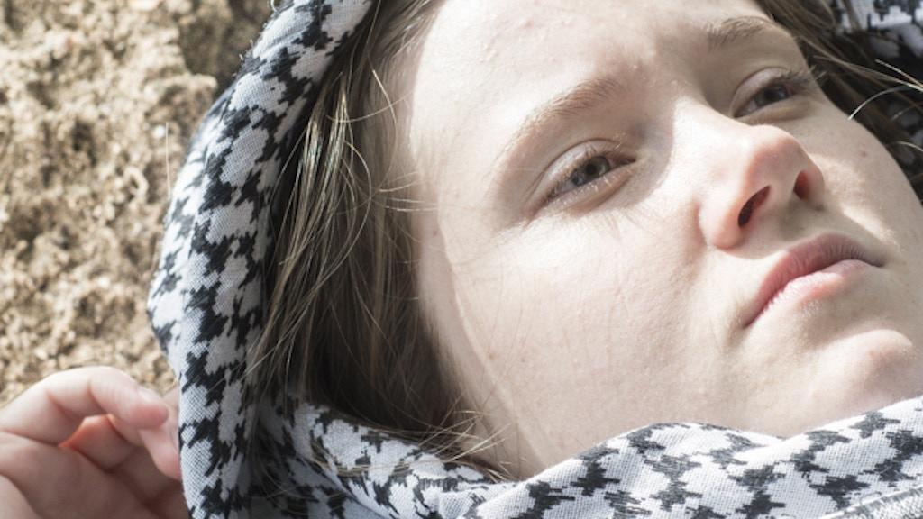My Name is Rachel Corrie - Welsh Premiere project video thumbnail