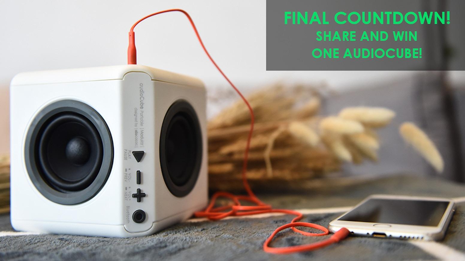 Audiocube Modular By Allocacoc Audio Kickstarter