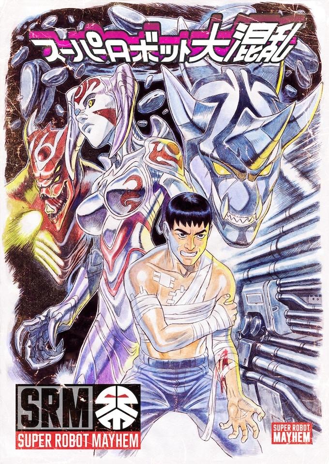 Super Robot Mayhem #2 - Kickstarter Exclusive variant cover