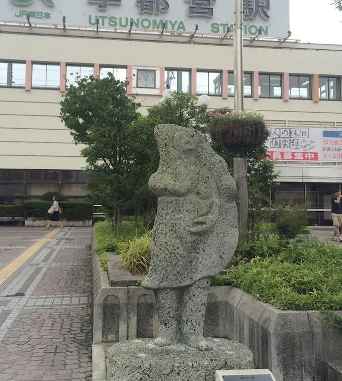 Utsunomiya Gyoza Statue, Utsunomiya JAPAN