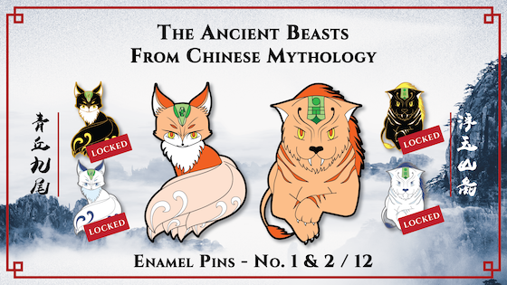 Enamel Pins of the Ancient Chinese Beasts - Nine Tail & Zhi
