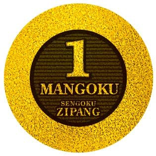 Mangoku Coin Back