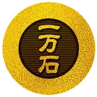 Mangoku Coin Front