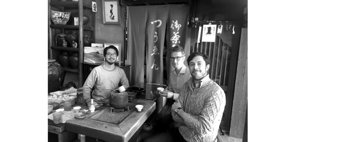Having tea and a chat at Tsuen in Uji, the oldest tea-house in the world, almost 900 years old, 24th generation tea-maker