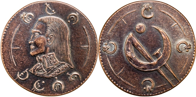 Clip of the Final Empire struck in solid copper
