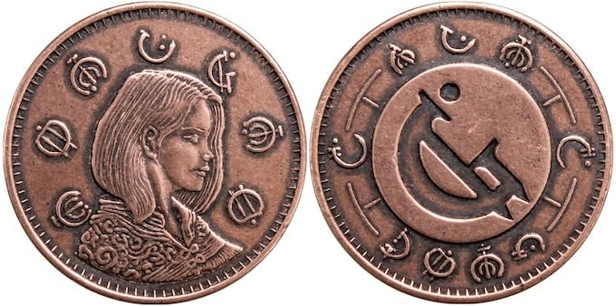 Clip of Elendel struck in solid copper