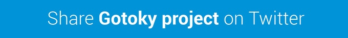 Gotoky Kickstarter project Share