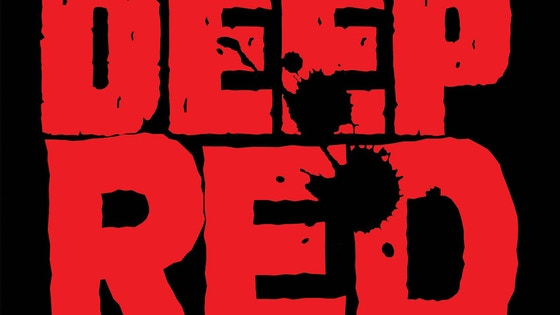 Chas. Balun's ALL NEW Deep Red Magazine - horror and more!