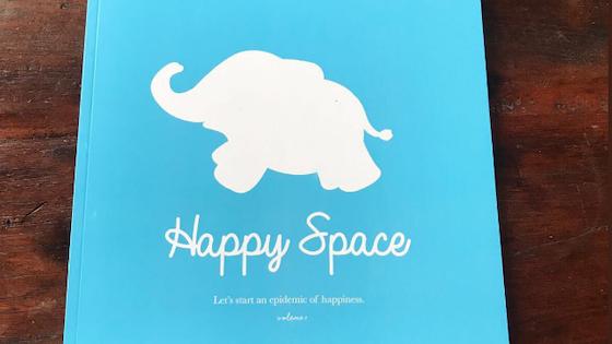 Happy Space Mental Well-Being Guidebook