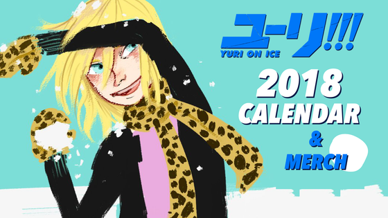 Yuri On Ice ! ! ! Calendar & Merch
