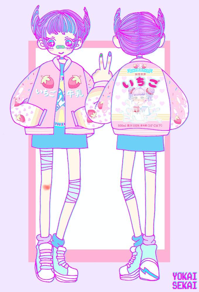 The Design illustration