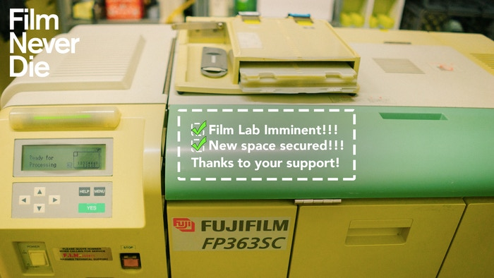 FilmNeverDie is expanding and is seeking your support to bring our Film Processor to 100%  and to help fund for a New Space for 2018