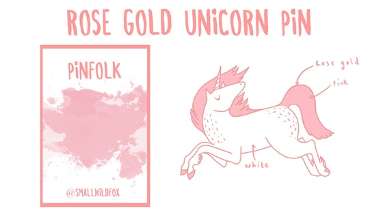 Smallwildfox - Rose gold hard enamel unicorn pin (25mm)