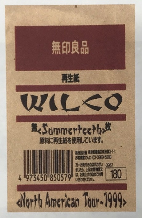 Original Summerteeth 1999 North American Tour ticket