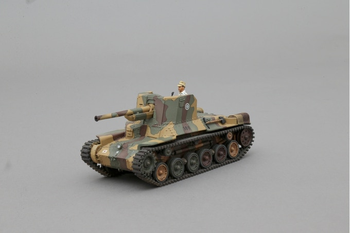Japanese Type 1 SPG in 1/30 scale