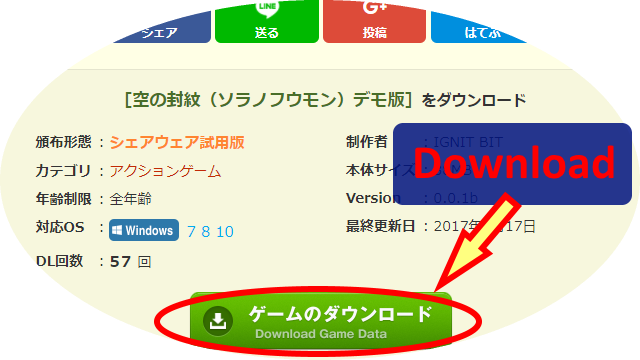 """You can download it with """"ゲームのダウンロード"""" button on this page"""