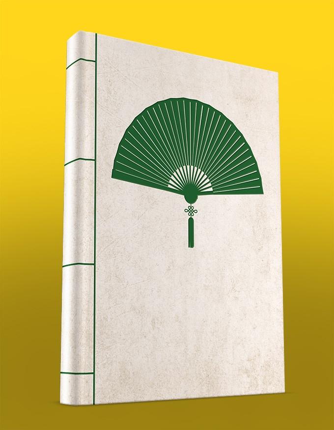 Khitai Limited Edition Core Rulebook