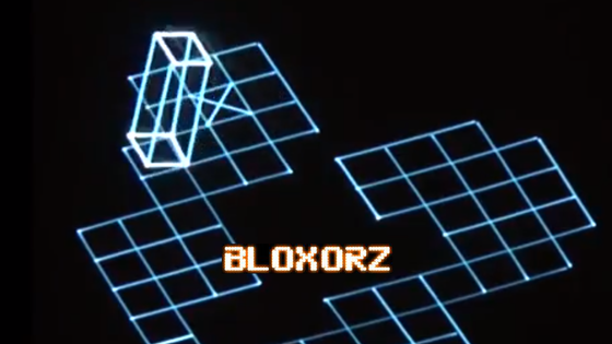 Bloxorz for Vectrex, PC, Mac, iOS and Android