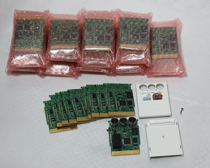Kerberos Cartridge