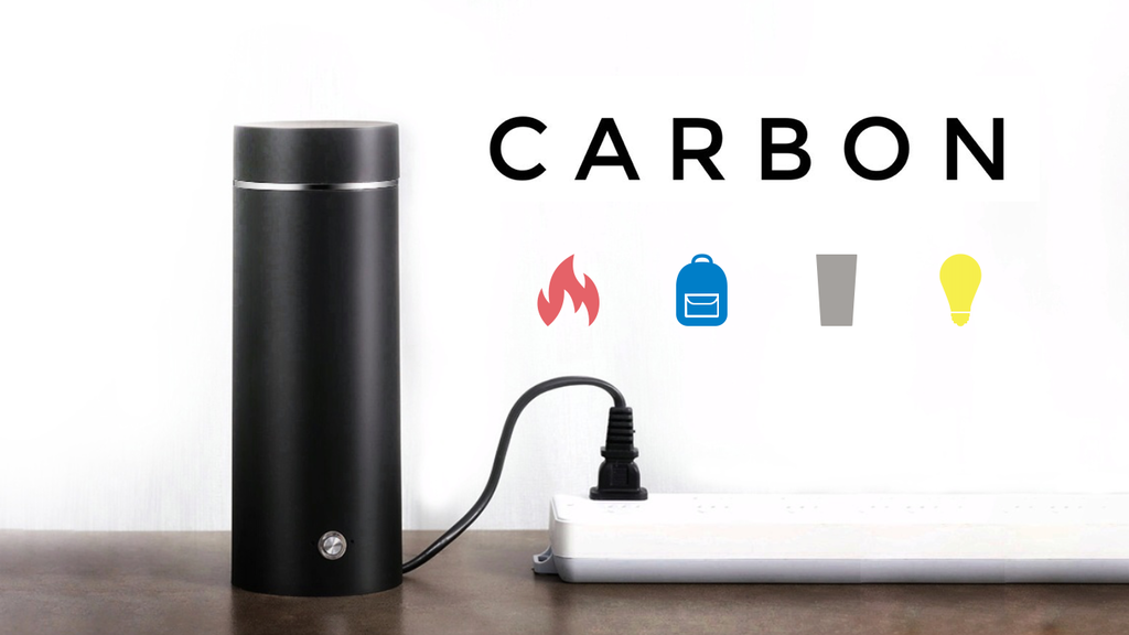 CARBON   The Ultimate Portable Self-Heating Mug project video thumbnail