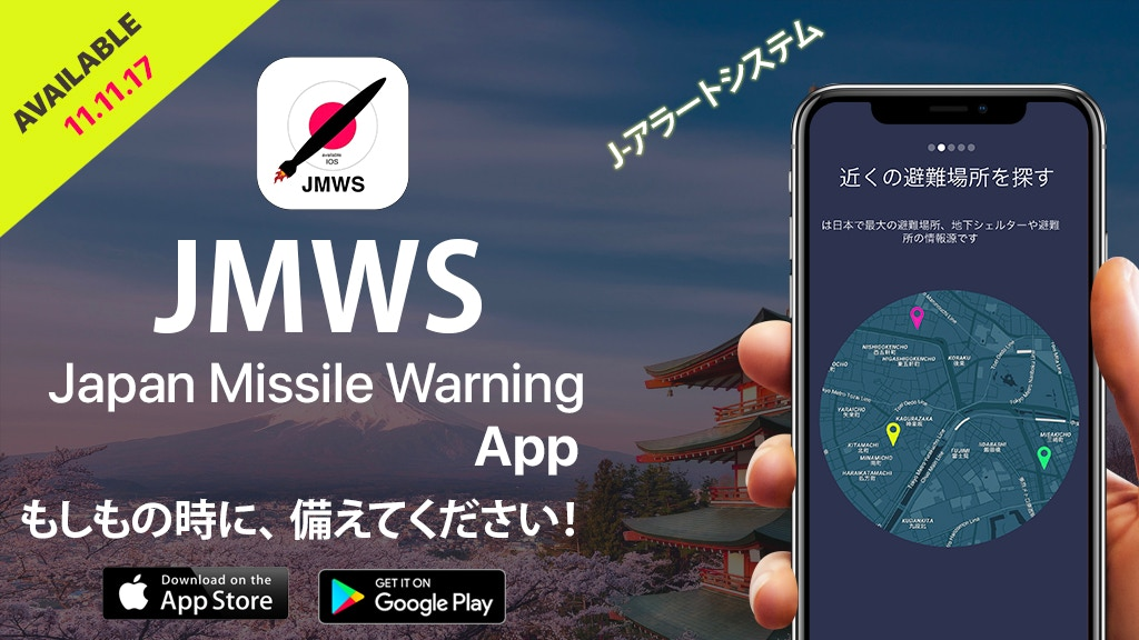 Project image for Japan Missile Warning App IOS