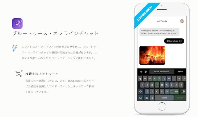 Offline Bluetooth Chat