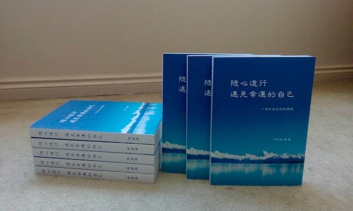 A Book about My Journey in Eurasia   中文書:我在歐亞大陸長途旅行的故事