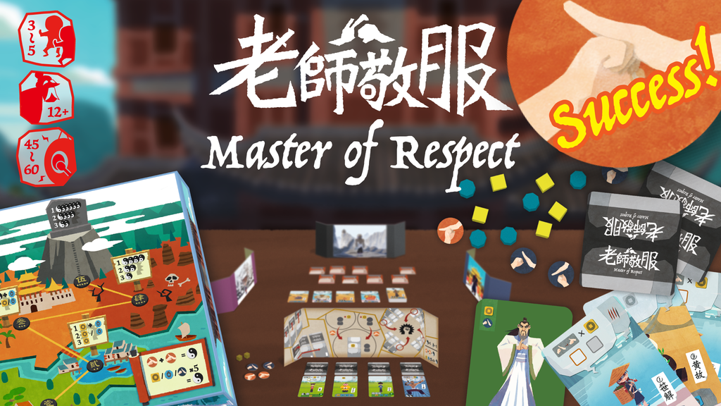 Master of Respect : Kung-Fu Dojo Management Game | 老師敬服 project video thumbnail