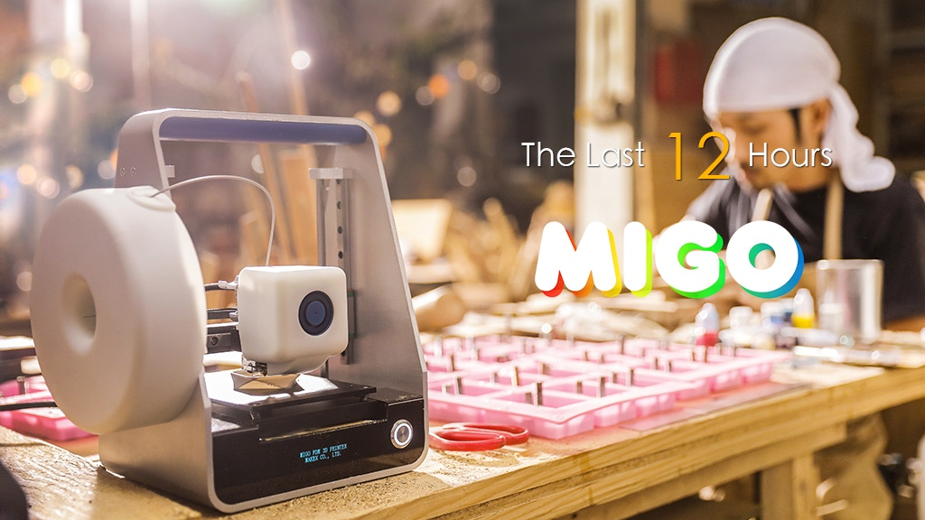 Migo—A Portable Internet-enabled 3D Printer project video thumbnail