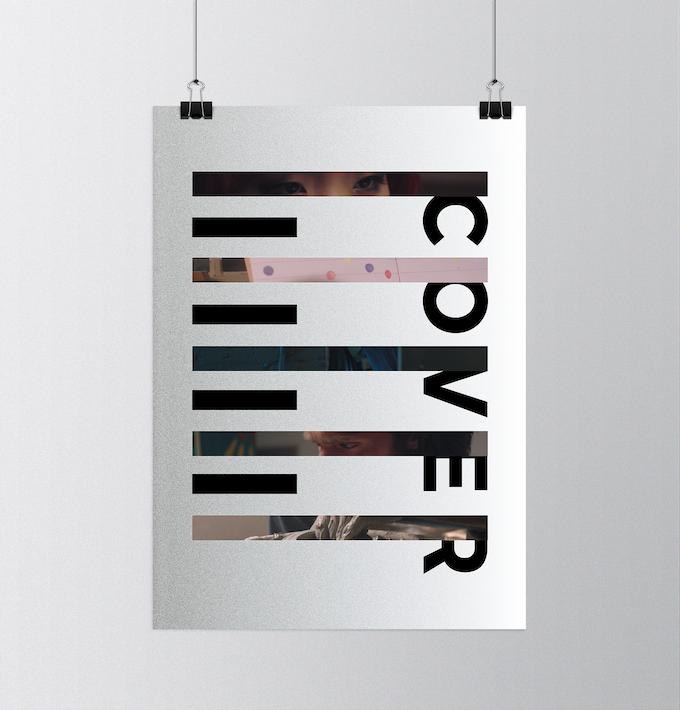 Poster 1 (Preliminary Design)