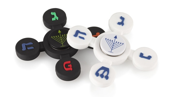 Fidget Dreidel: A Gift for Everyone