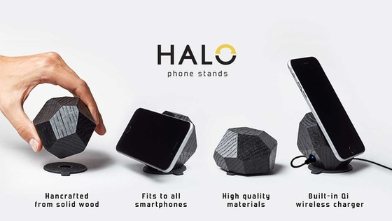 Halo Wireless Phone Stand
