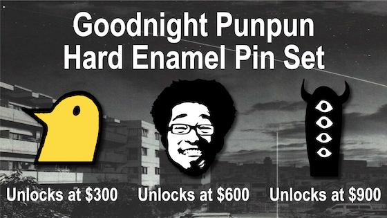 Goodnight Pun Pun Pin Set