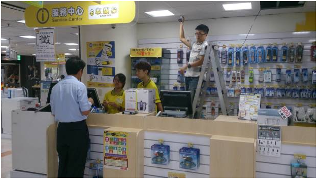 Demo test - installed in the largest electronics store