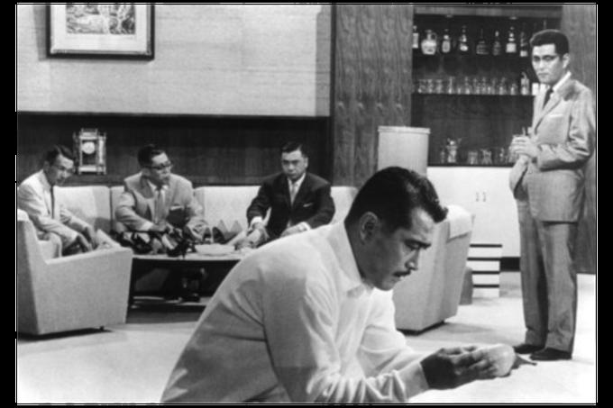 """Heaven and Hell"" (1963) Dir: Akira Kurosawa"
