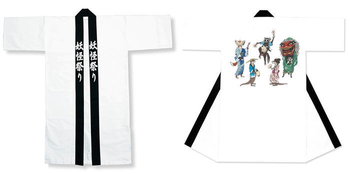 Project updates for the book of the hakutaku a bestiary of japanese i think its a pretty cute design the cute animal yokai have always been very popular so having them all together on a shirt will look nice fandeluxe Image collections