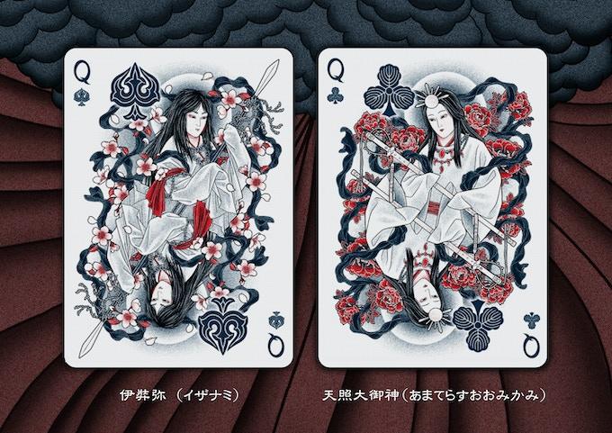 Izanami-no-Mikoto (伊弉冉) and Amaterasu-ōmikami (天照大御神)