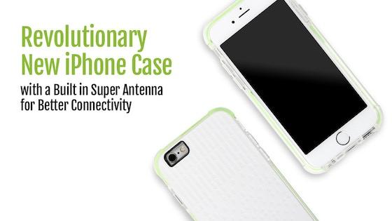Meet Firefly: World's First Super Antenna iPhone Case