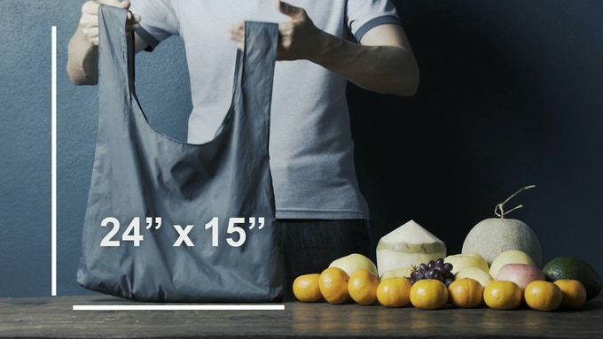 The Nanobag measures 24 by 15 inches (60 x 38cm)