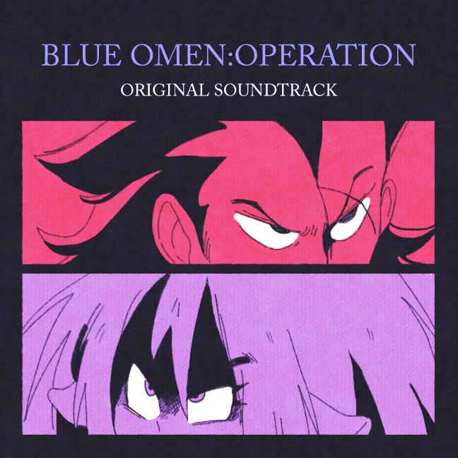 Blue Omen OST Cover